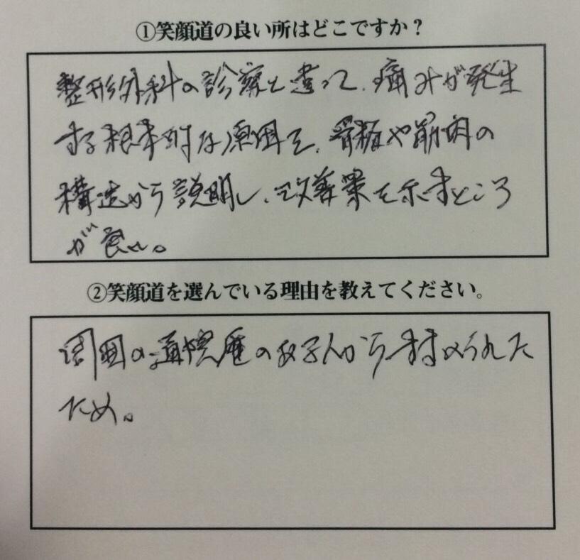 S__13017099.jpg