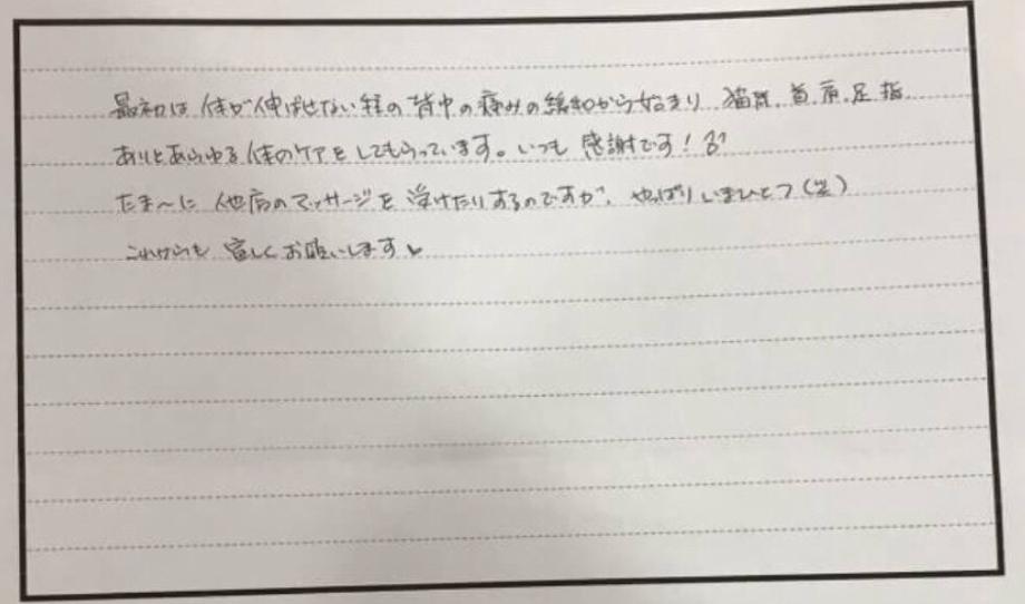 S__16039961.jpg