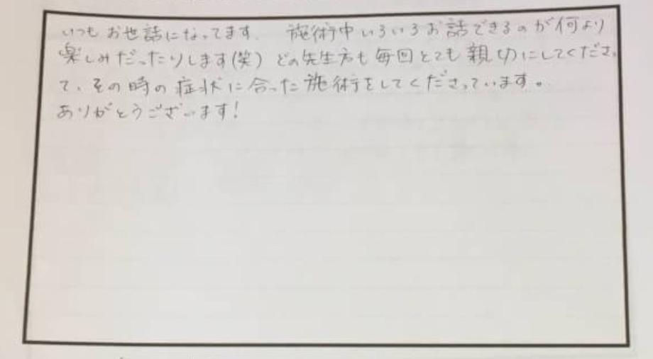S__17899537.jpg