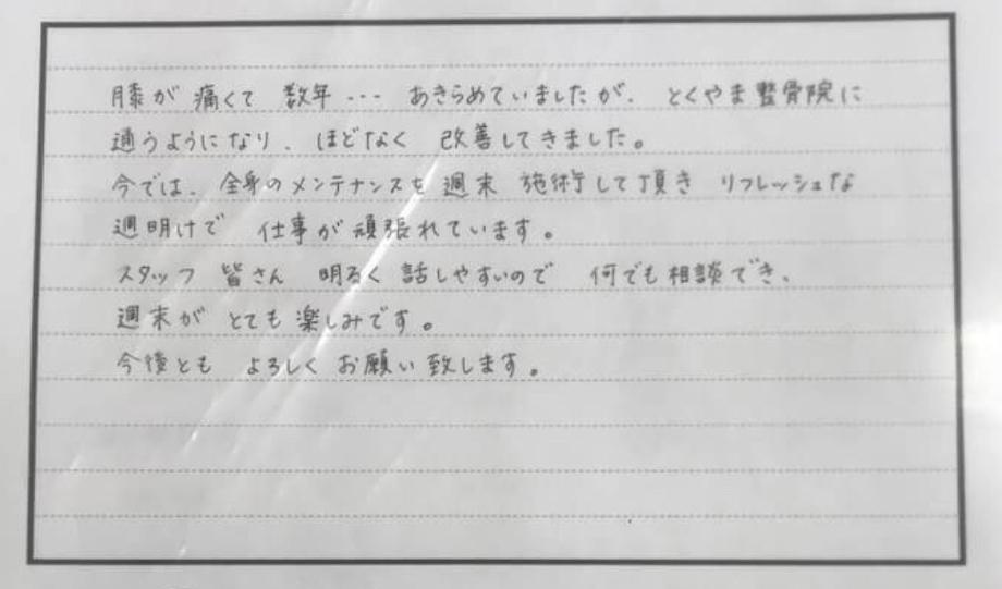 S__18046995.jpg