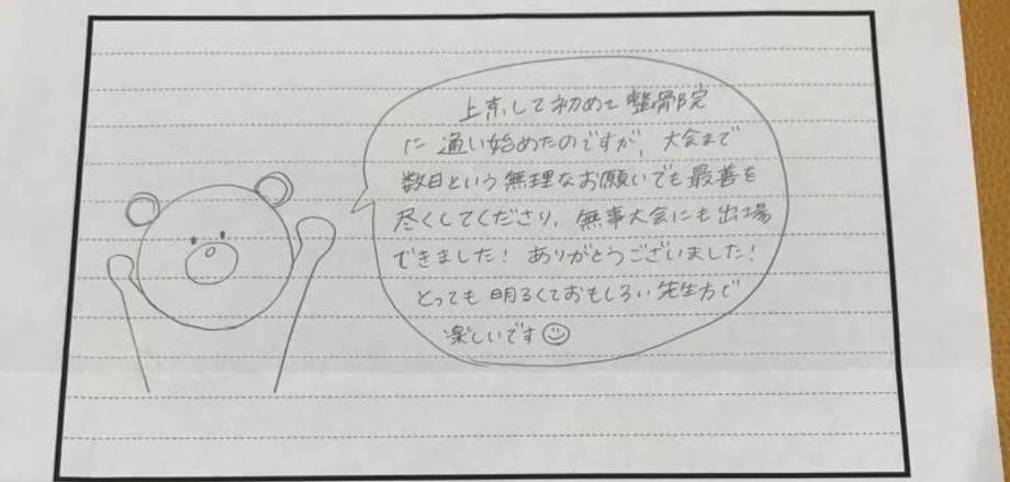 S__18579462.jpg