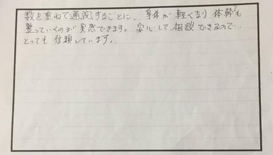 S__18759688.jpg