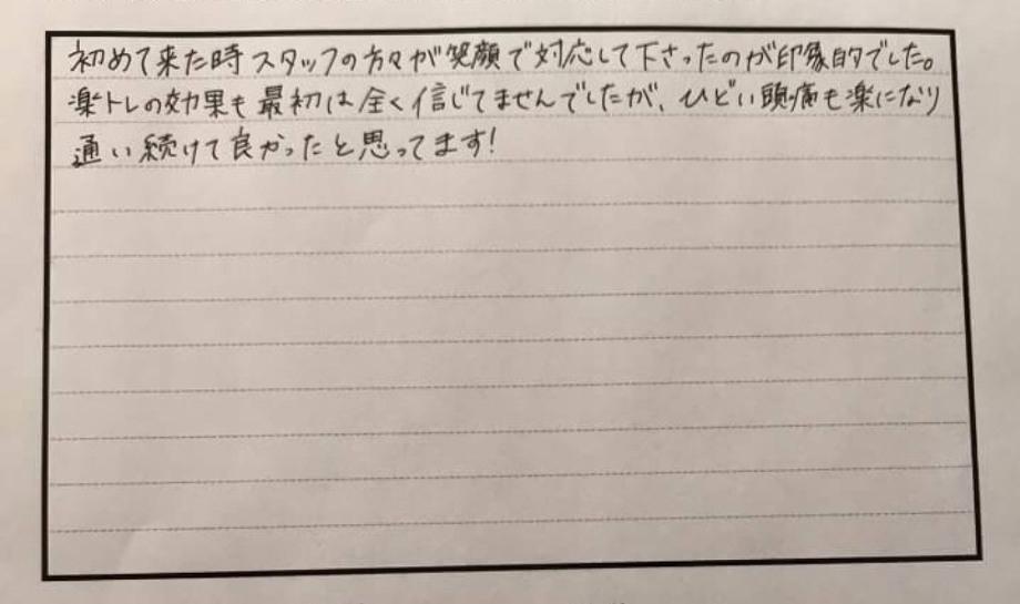 S__19988486.jpg