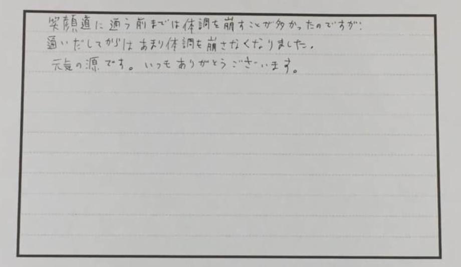S__22093827.jpg