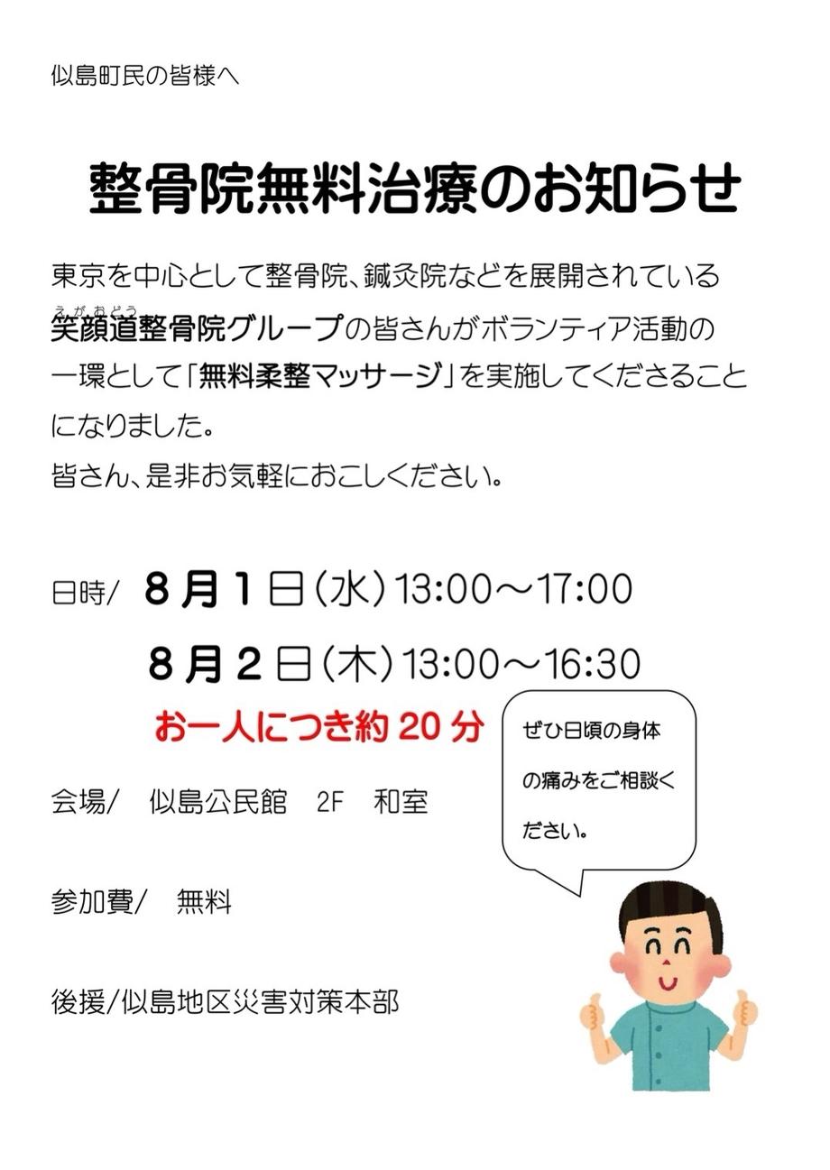 S__22364175.jpg