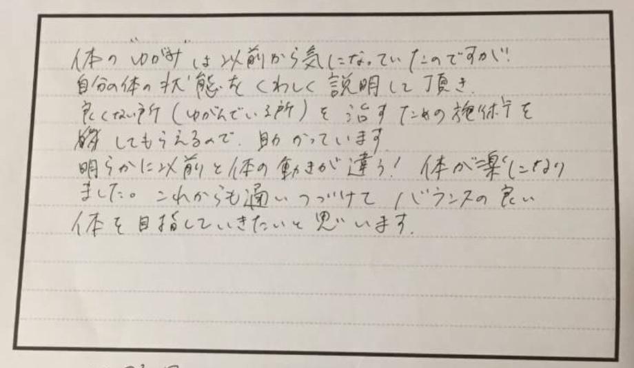 S__22577154.jpg