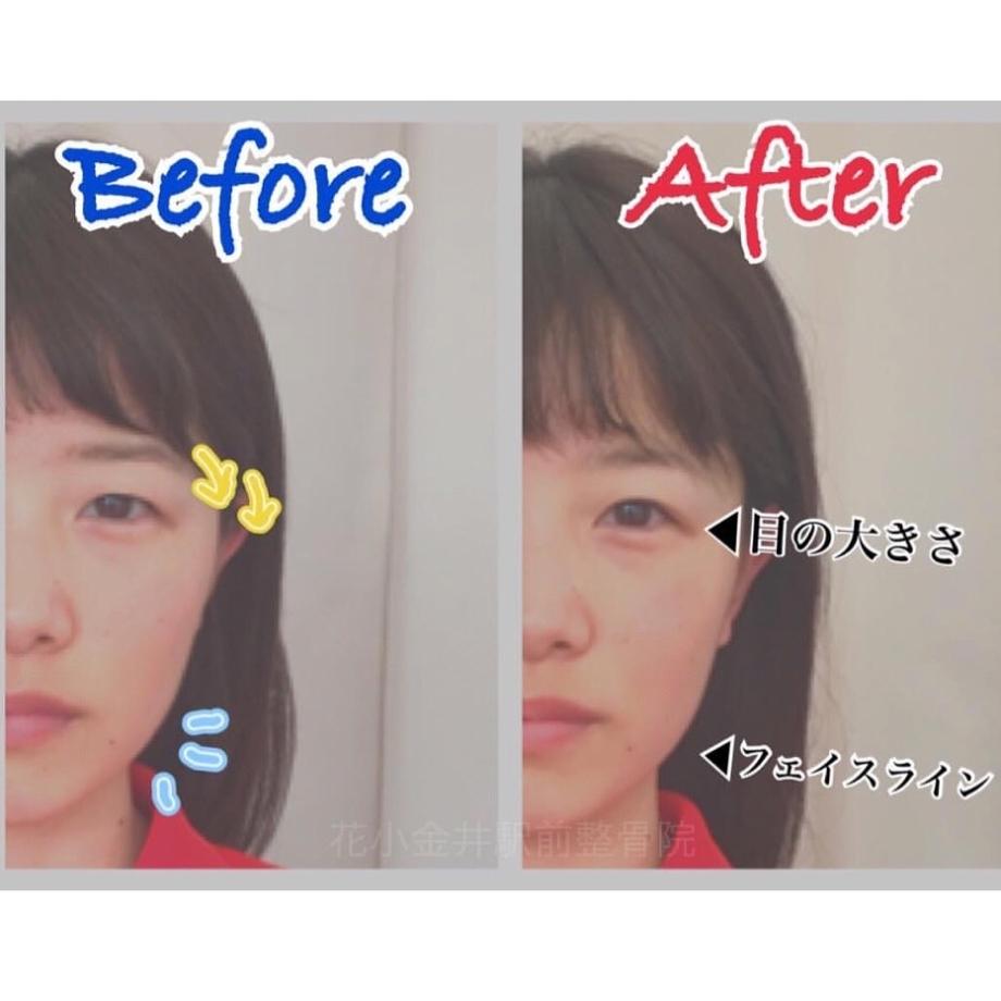 S__8151063.jpg