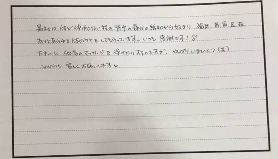S__9388061.jpg